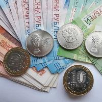 Единовременные выплаты
