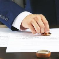 Соглашение о разделе имущества супругов образец 2020