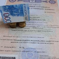 Брачный договор при оформлении ипотеки с материнским капиталом