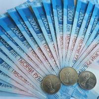 Получение ежемесячной выплаты