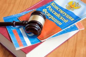 Основания и порядок ограничения родительских прав