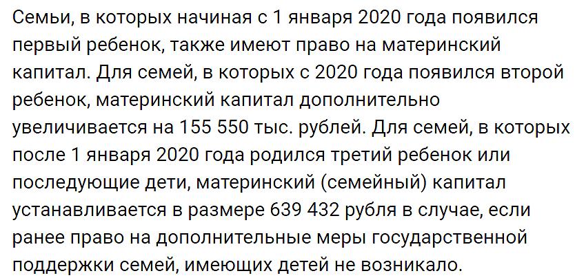 Изменения с 1 января 2020 года
