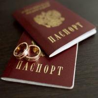 Основы получения гражданства РФ
