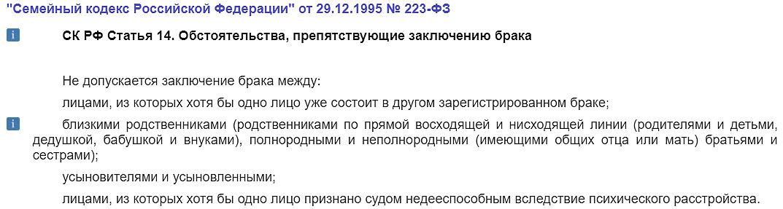 Земельный кодекс рф со схемами