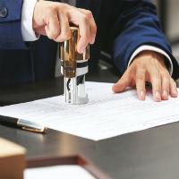 Правила оформления контракта
