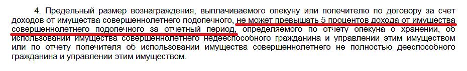 Постановление Правительства РФ № 927 от 17 ноября 2010 года