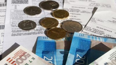 Субсидии на оплату коммунальных платежей