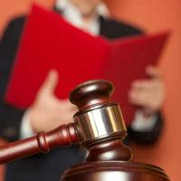 Рассмотрение иска в суде