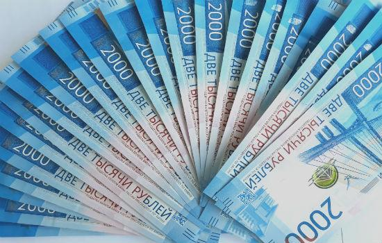 Как получить 2000 рублей от соцзащиты пенсионерам
