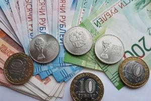 Денежные выплаты и монетизация льгот