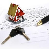 Допустимые сделки с имуществом