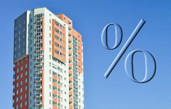 Наследование квартиры обремененной ипотекой
