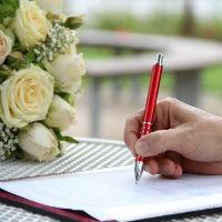Международное свидетельство о браке