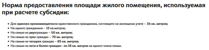 Постановление Правительства Москвы № 729-ПП от 26 октября 2004 года