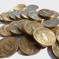 Размер выплаты, НДФЛ и страховые взносы