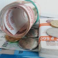 Последующие финансовые обязательства