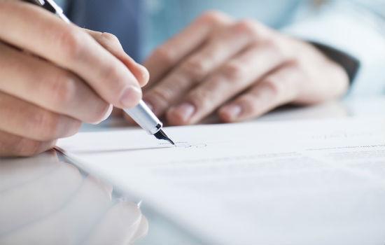 Заявление о вступлении в права наследования по закону