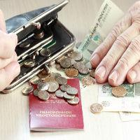 Разновидности доплат для столичных пенсионеров