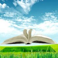 Что такое похозяйственная книга