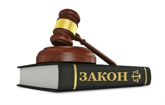 Порядок признания права собственности на участок земли