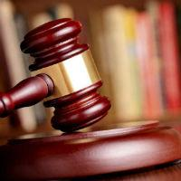 Правовое регулирование процедуры