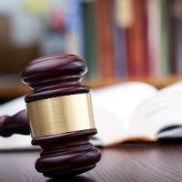 Правовое регулирование