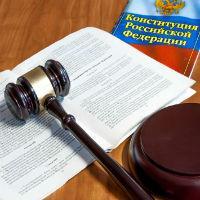 Изображение - Объединение земельных участков pravovye-spory