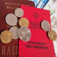 Городская выплата к пенсии инвалидам москва