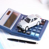 Как уменьшить размер налога: способы расчета