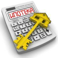 Заявление на возврат подоходного налога по процентам по ипотеке 2021