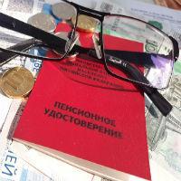 Досрочный выход на пенсию по стажу по новому закону
