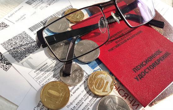 Как пенсионеру получить субсидию на оплату жилья и коммунальных услуг