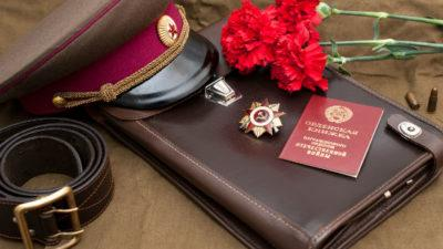 Выплата 10000 рублей ветеранам ВОВ к 9 мая