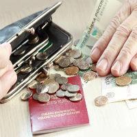 Назначат ли пенсию если нет стажа