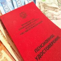 Пенсия жителям блокадного Ленинграда