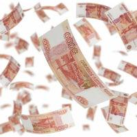 Традиционная финансовая поддержка