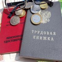 Засчитывается ли служба в армии в трудовой стаж для пенсии