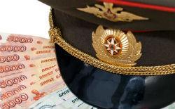 Можно ли получить вычет по военной ипотеке за ремонт