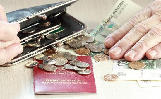 Доплата к пенсии по достижении 80 лет