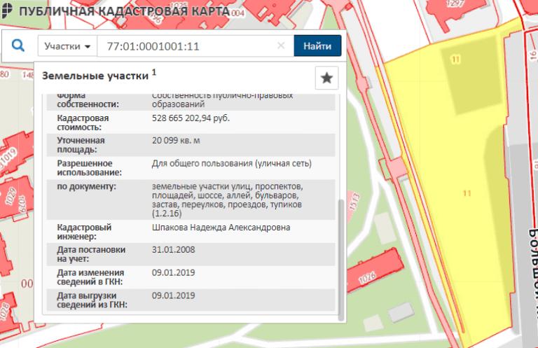 где найти информацию о земельном участке
