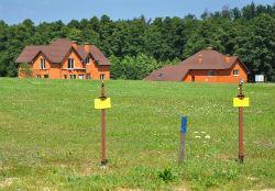Постановка на учет земельного участка в результате раздела, выдела, перераспределения, объединения