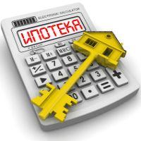 Как получить налоговый вычет по расходам на страхование жизни