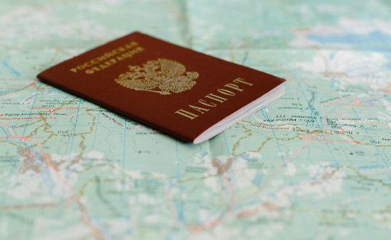 Особенности государственной программы переселения соотечественников