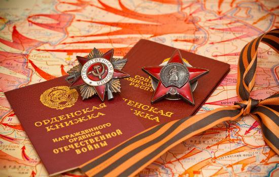 Поиск ветеранов Великой Отечественной войны