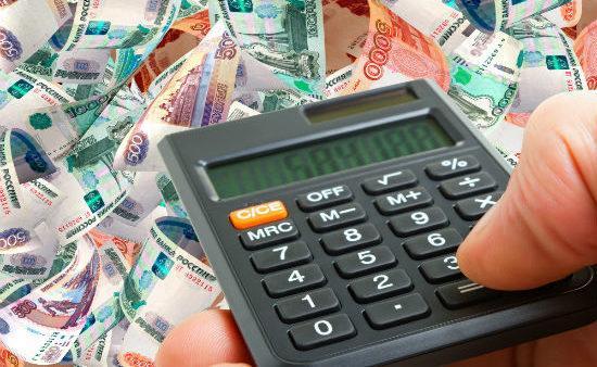 Какие льготы по налогу на прибыль установлены для организаций