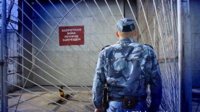 Льготы для сотрудников ФСИН