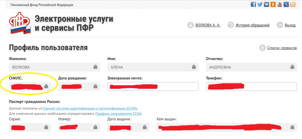 Информация о профиле пользователя
