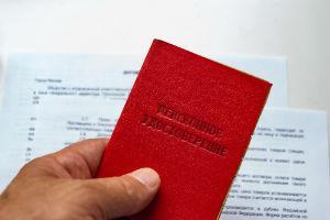 Порядок назначения пенсии иностранцам