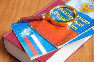 Права и обязанности школьника в России
