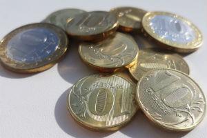 Стоимость проезда в социальном такси
